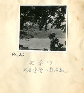 Anning River, Lifeblood of eight counties belonging to Ning, Xikang