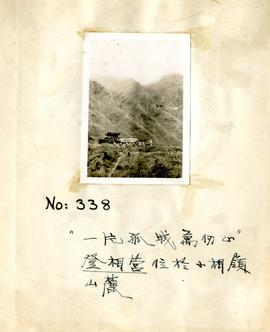 """Forlorn, here lies a fortress, by the towering mountain mass"" Deng Xiang Ying"